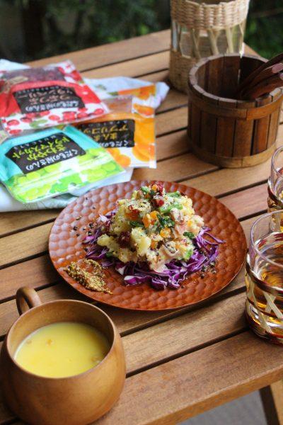 春の食材を楽しむ「焼きポテトサラダ」