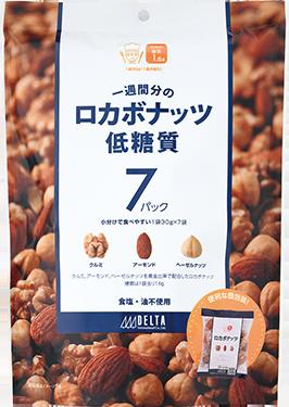 一週間分のロカボナッツ(30g x 7袋入り)