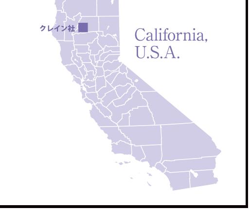 くるみの産地、カルフォルニア