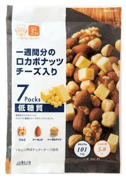 一週間分のロカボナッツ チーズ入り(23g x 7袋入り)