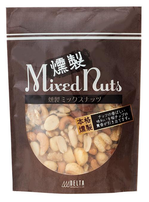 燻製ミックスナッツ