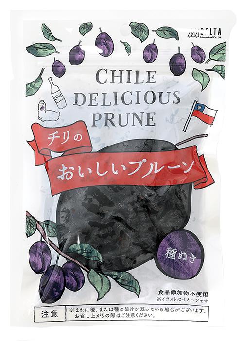 チリのおいしいプルーン
