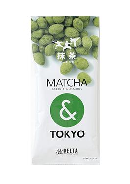&TOKYO 抹茶アーモンド