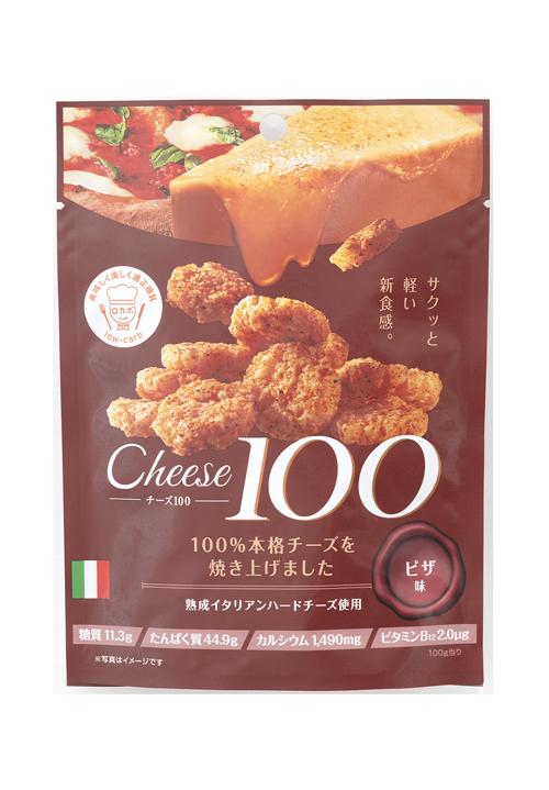 チーズ100 ピザ味