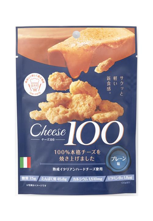 チーズ100 プレーン味