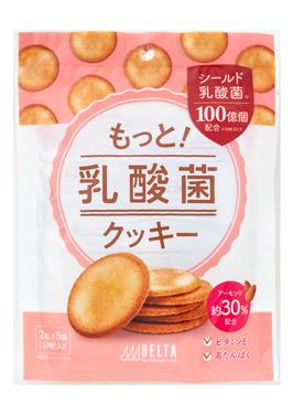 もっと!乳酸菌クッキー